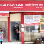 Lakshmi Vilas Bank Mergers With DBS Bank